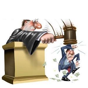 административное правонарушение 12