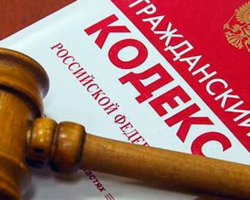 адвокат по гражданским делам казань